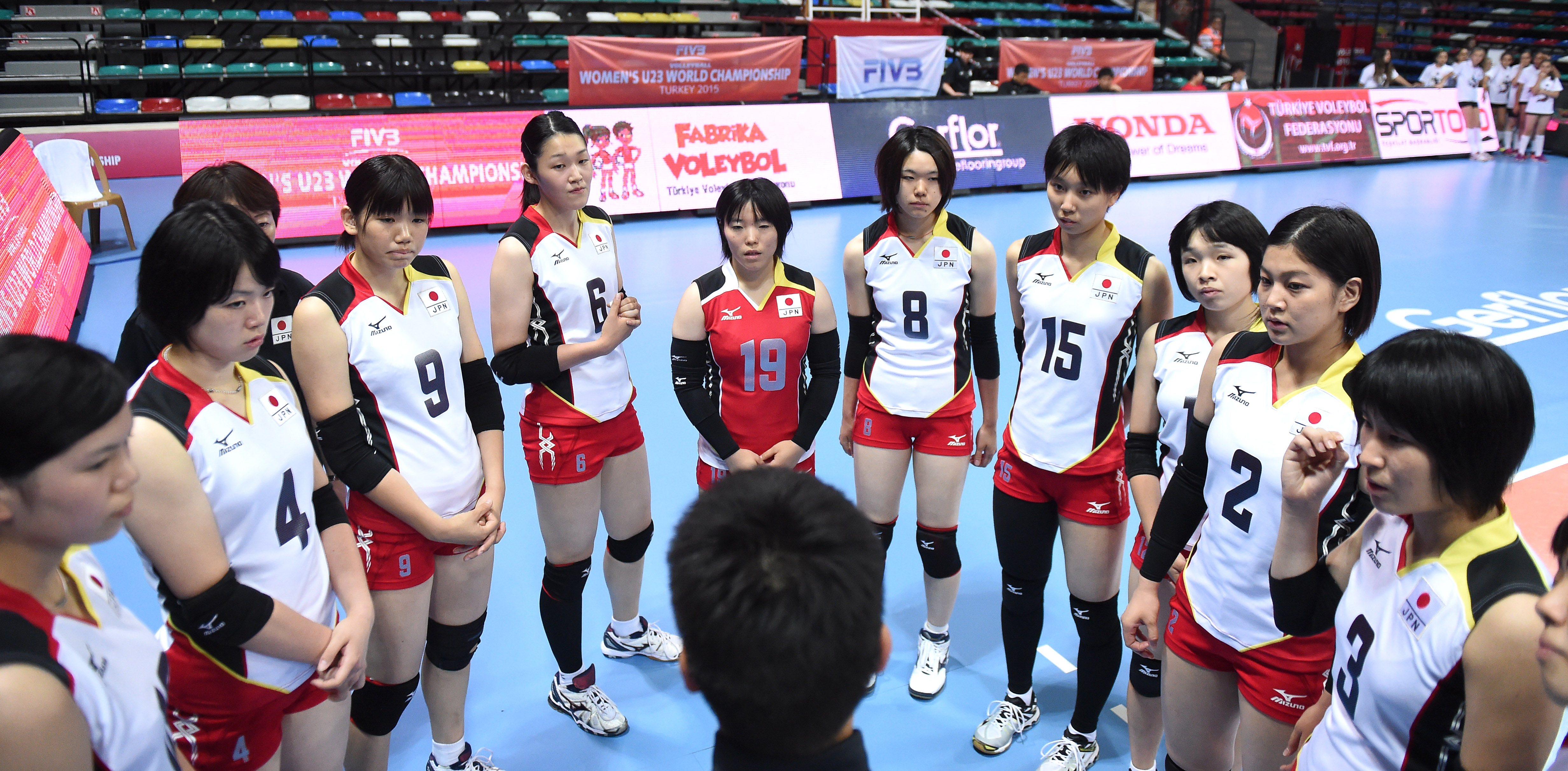 Overview Japan Fivb Volleyball Women S U23 World Championship 2015